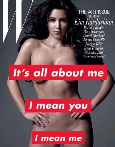 Kardashian Magazine on Kim Kardashian W Magazine   No U Aint Radio